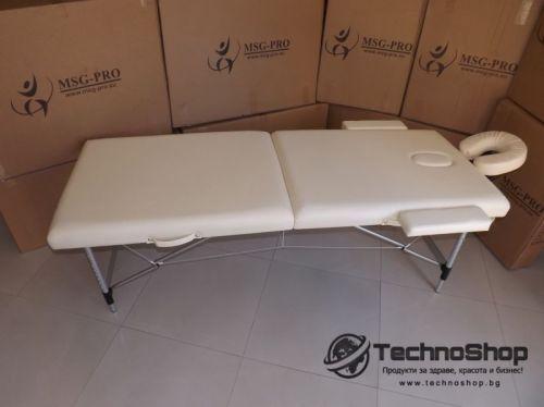 Двусекторна алуминиева кушетка MSG-PRO - Кремава