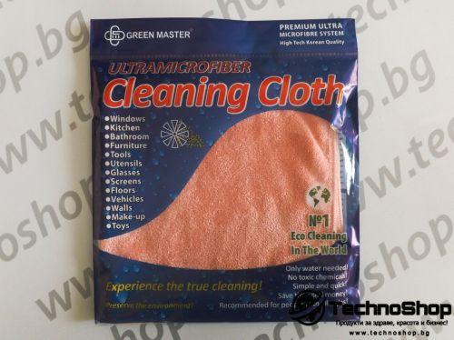 Професионална универсална микрофибърна кърпа Green Master