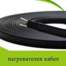 Саморегулиращ нагревателен кабел