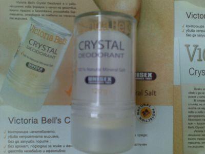 """""""Victoria Bell's Crystal Deodorant"""" - кристален дезодорант с 24 часово действие - срещу изпотяване и неприятни миризми!"""