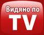 ЦЕЛУЛЕС МД / CEHUIOSS MD - ВАКУУМЕН АТИЦЕЛУЛИТЕН РОЛЕР МАСАЖОР