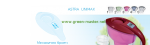 Кана за пречистване на вода Dafi - Astra Unimax с механичен брояч