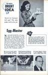 "ВЕРТИКАЛЕН ГРИЛ ""ЕГМАСТЕР"" - УРЕД ЗА ЯЙЦЕ НА КЛЕЧКА ""EggMaster"""