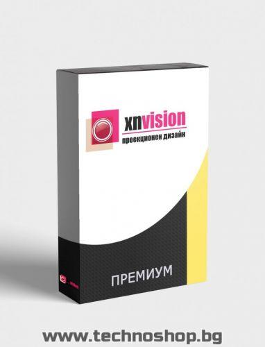 Софтуер за проекционен дизайн XNVISION - Пакет PREMIUM